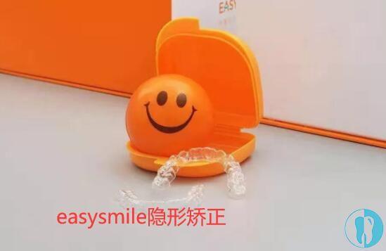 easy smile和时代天使隐形牙套的区别有哪些