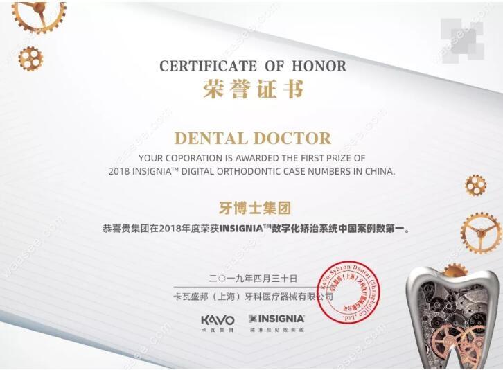 牙博士数字化正畸案例数量众多